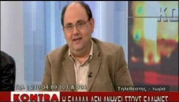 Photo of Δ. Καζάκης: «Οδηγούν τον Ελληνικό λαό ως πρόβατο επί σφαγή στην χειρότερη παγίδα που του έχουν στήσει ποτέ!»