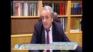 Οριστική και αμετάκλητη καταδίκη (Απ.Αρείου Πάγου) για τον Αρτέμη Σώρρα -«Εφαγε» 45.000 ευρώ από τον κουμπάρο του(video)