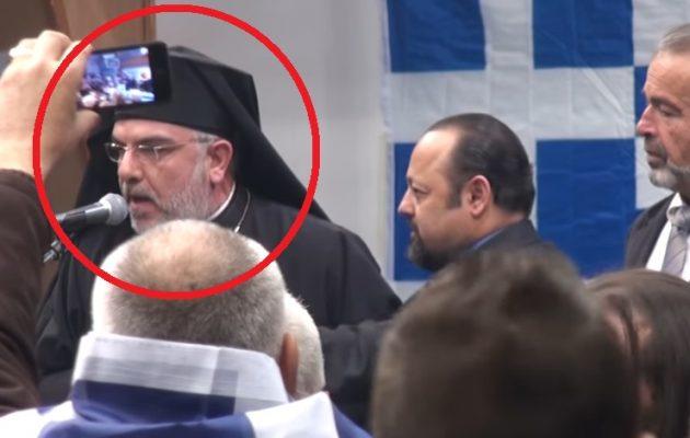 Photo of Mαιμού Αρχιεπίσκοπος με τον  Σώρρα .Αυτός που όρκιζε στον Δια τους πιστούς!!!!!