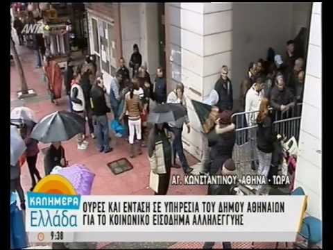 Photo of Να πως σε κατάντησαν Ελληνα πολίτη…όλα τα κόμματα των μνημονίων,,,,