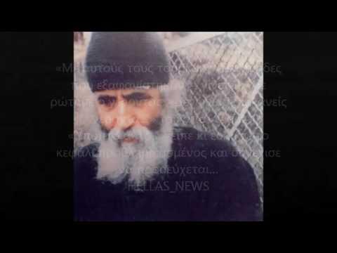 Photo of Μετά τον Ερντογάν μένει ενας μήνας….