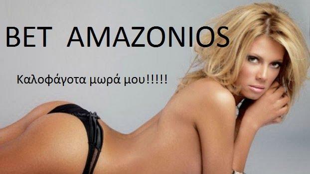 Photo of ΤΡΙΑ ΤΑΜΕΙΑ ΑΠΟΨΕ!!!!4αδα αποδοσης 6,17 + 3αδα αποδοσης 4,25 & Μονό αποδοσης 4,00