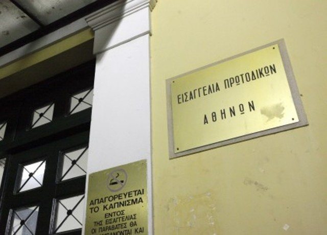 Photo of Νέο ένταλμα σύλληψης ( Αρτέμη Σώρρα) για βαρύτατα κακουργήματα – Διώκονται και 7 συνεργάτες του