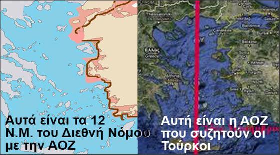 Photo of Ά.Συρίγος: «Ήρθε η ώρα να αυξήσουμε τα χωρικά μας ύδατα στα 12 μίλια»