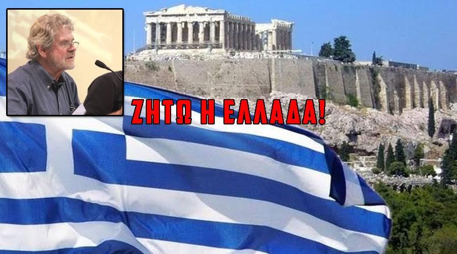 "Photo of Σας ΣΦΑΖΟΥΝ μπροστά στα μάτια του Πλανήτη""! Ανοιχτή Επιστολή ενός ΚΑΝΑΔΟΥ στους Έλληνες!"