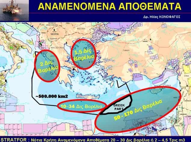 Photo of Κρυβουν οτι η Ελλάδα είναι η πιο πλούσια Χώρα….για να δώσουν τον πλούτο της με κατασκευασμένα χρέη!!!