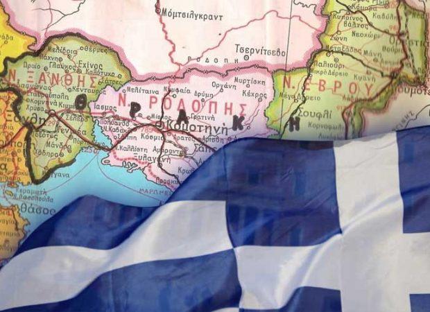 Photo of Τούρκοι πράκτορες δημιουργούν εύφλεκτο «κλίμα» στη Θράκη