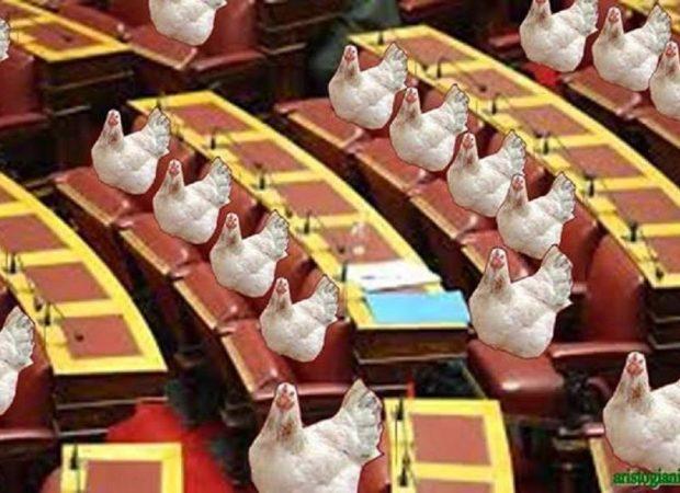 Photo of Βολευτες ΚΟΤΕΣ -Συνεργάτες για ξένα συμφέροντα και δήθεν κυβερνούν το τόπο..Ενα ΟΧΙ δεν λένε
