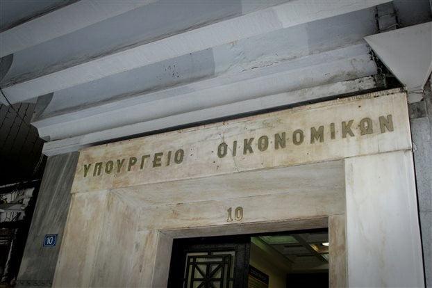 Photo of Xωρίς δικαστική απόφαση κλείνουν 5 χιλ λογαριασμούς την ήμερα για κατασκευασμένα χρέη στην Εφορια!!!