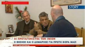 Διακομιχάλης-Βεζυρόπουλος