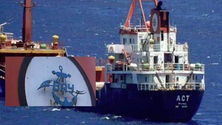 Photo of Σκάφος του Λιμενικού γάζωσε τουρκικό πλοίο που δεν σταμάτησε για ελεγχο…Πολεμικό συμβούλιο οι Τούρκοι!!!!