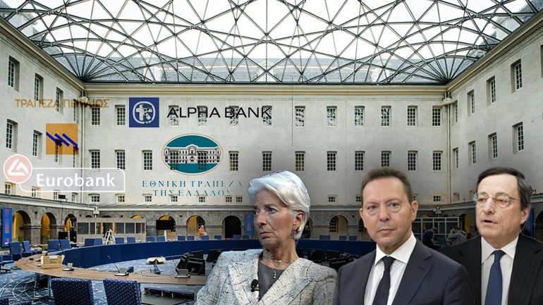 Photo of Ξαφνικά ανακύπτει θέμα τραπεζών
