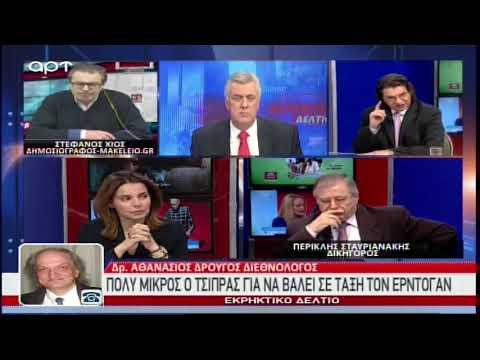Photo of Στ.Χίος: «Τα επόμενα ξημερώματα στην ΕΛΛΑΔΑ δεν θα είναι τα ίδια! Θα γίνει ΜΠΑΜ με τους Τούρκους!»