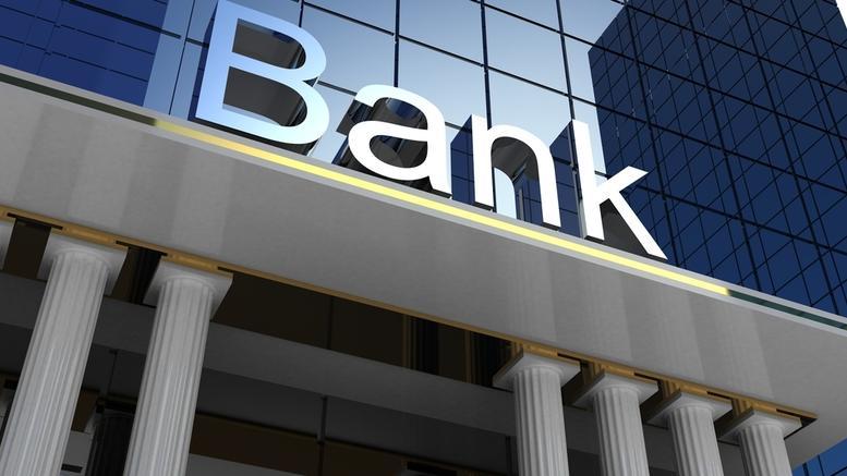 Photo of Κράτος (Ελλαδα) – Τράπεζες κηδεμονεύουν τα χρήματα σας και τα κατάσχουν….