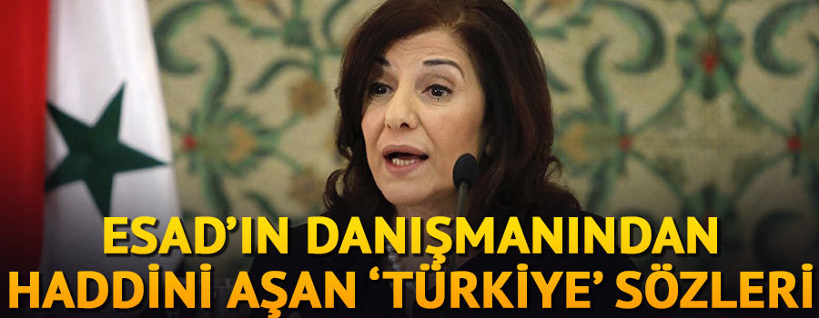 Photo of H Tουρκία είναι τρομοκράτης εισβολέας και θα εκδιωχθεί δηλώνει η σύμβουλος του Ασαντ