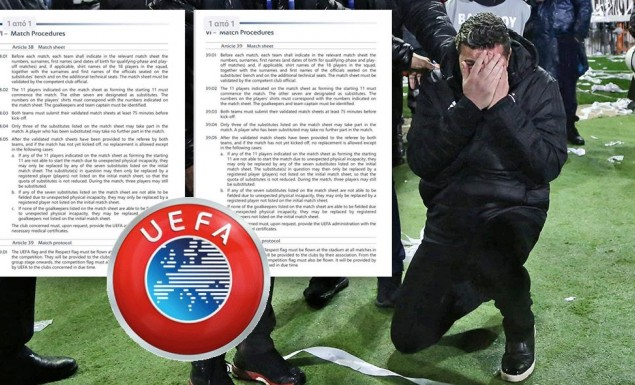 Photo of Ανατροπή: Παράνομα ο Γκαρσία στον πάγκο… με σφραγίδα UEFA!