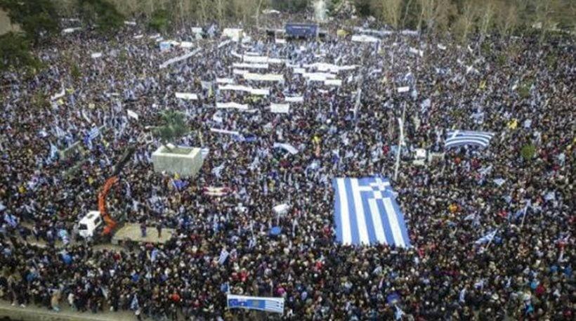 Photo of Εθνική θέση είναι μία …Να πάνε να γ…….. οι Σκοπιανοί και όλοι οι προστάτες τους.