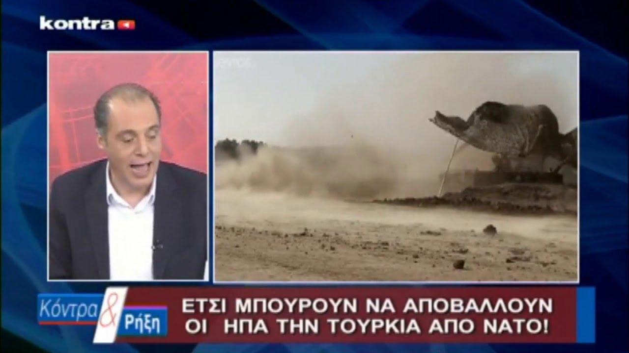 Photo of Πως θα πετάξουν έξω από το ΝΑΤΟ την Τουρκία….