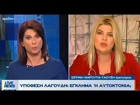 Photo of Εντολή εχουν να κοιμίζουν τους Ελληνες και να κόβουν όποιον μιλά για ετοιμοπόλεμους απέναντι στη Τουρκία…