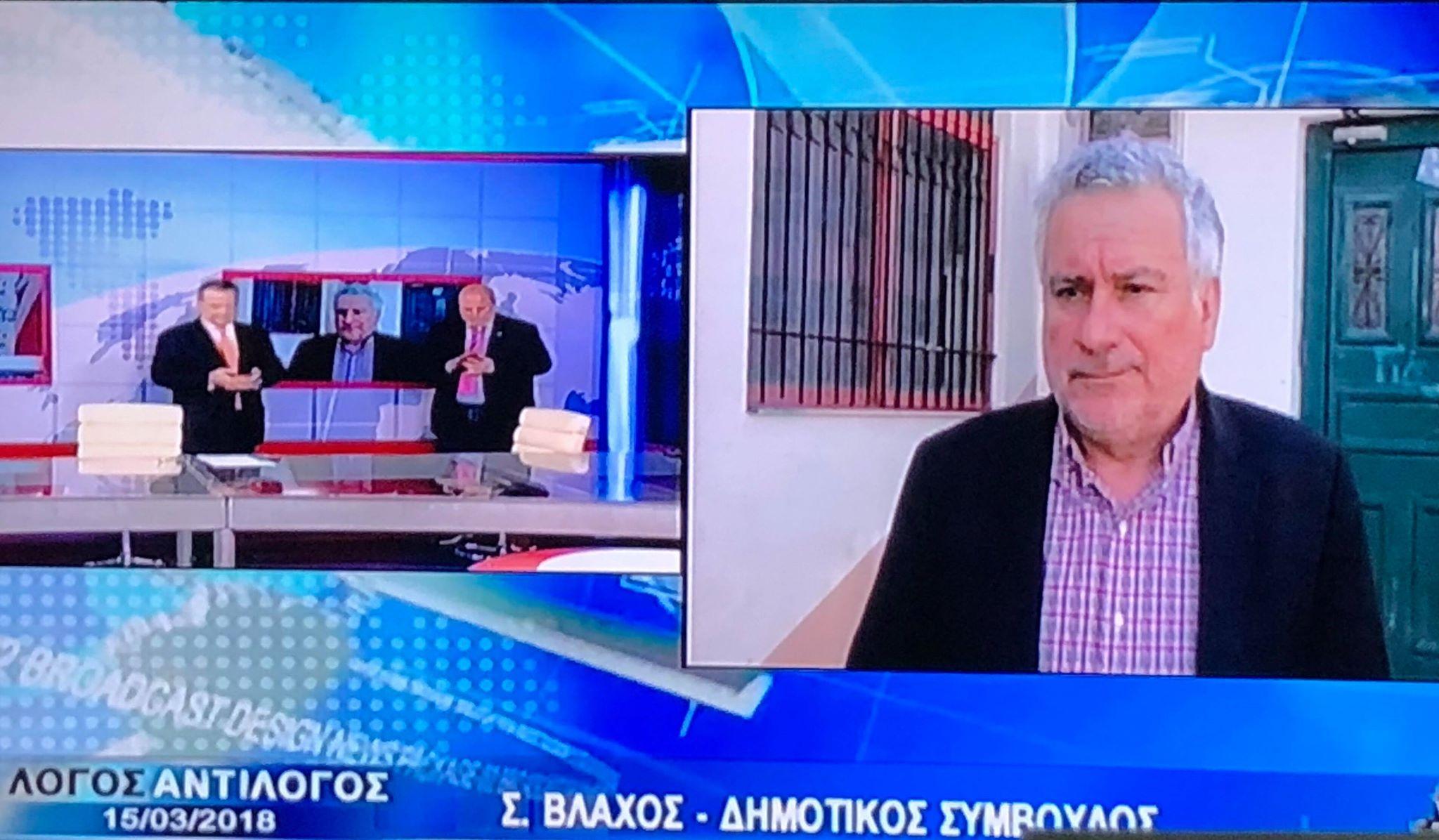 Photo of Σ. Βλάχος: «Νοιώθω ντροπή που συμμετείχα σε αυτή τη Δημοτική Ομάδα».