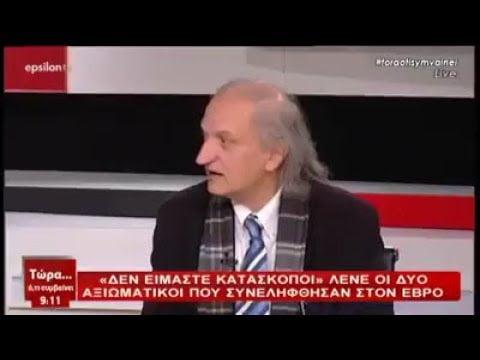 Photo of Kρυβουν την απαγωγη των Ελληνων οι απατριδες χαρτογιακάδες…Τι λέει ο Δρούγος..