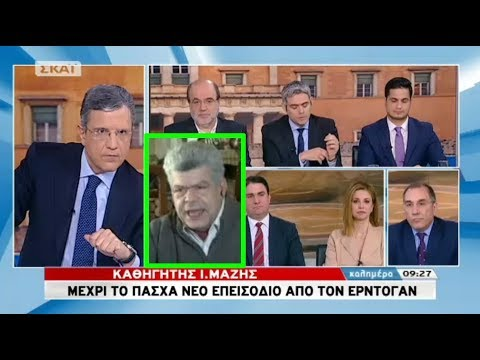 Photo of Mεχρι το Πάσχα θα δούμε κι άλλο επεισόδιο με τους Τούρκους πιο ισχυρό δηλώνει ο Ιωάννης Μάζης.(Video)