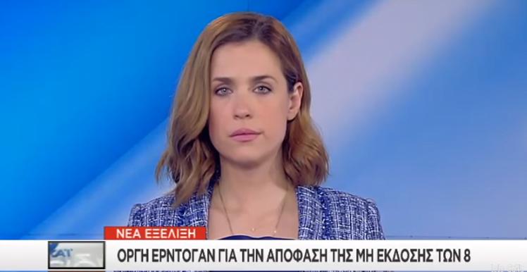 Photo of Eρντογάν: Θα ψάχνετε τρύπα να κρυφτείτε…Φτάσαμε στο τέλος…(video)
