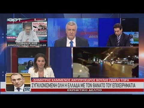 Photo of Ξαφνικές εκλογές Ιουνιο μαζι με Τουρκία?