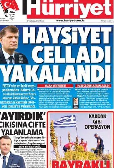 Photo of Οι Τούρκοι λένε ότι ειδοποίησαν την Αθήνα και στη συνέχεια κατέβασαν τη σημαία μόνοι τους