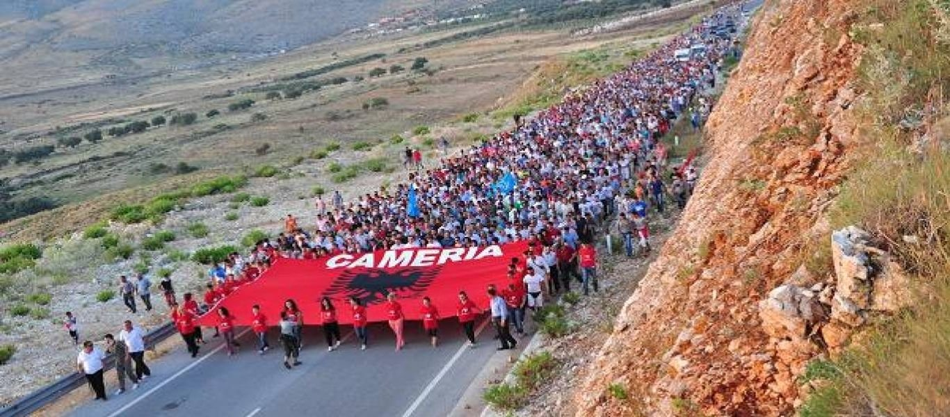 Photo of Τσάμηδες διαδηλώνουν και ζητούν «Ίδρυση κράτους στη Νότια Ήπειρο»!