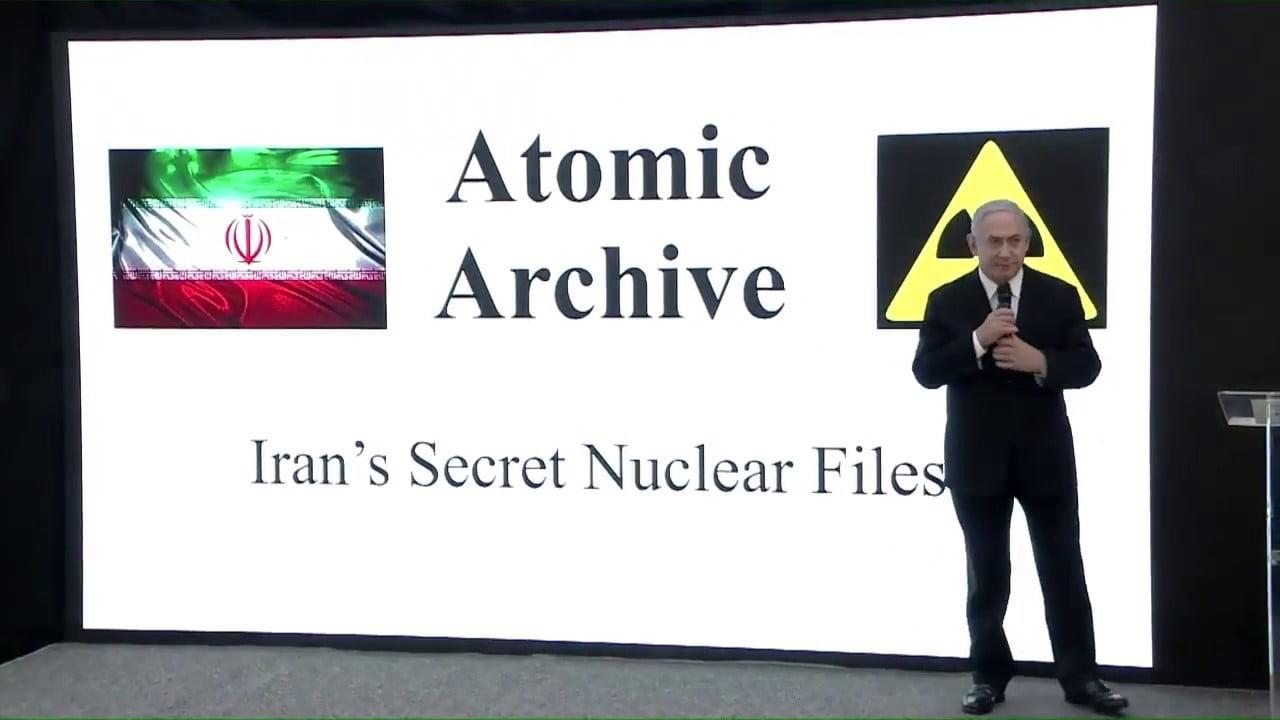 Photo of Προφάσεις Νετανιάχου για επίθεση στο ΙΡΑΝ.Το πυρηνικό του Ισραήλ δεν μας το εδειξε…