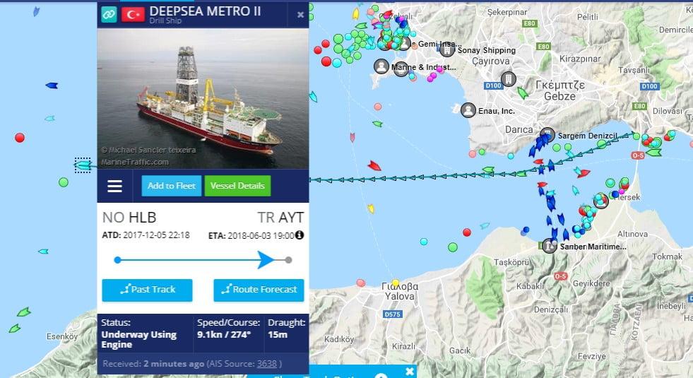 Photo of Τουρκικό Γεωτρύπανο στο Αιγαίο συνοδεία πολεμικών πλοίων .Συναγερμός στις ένοπλες δυνάμεις