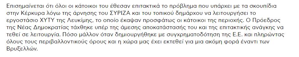 antigrafo nd