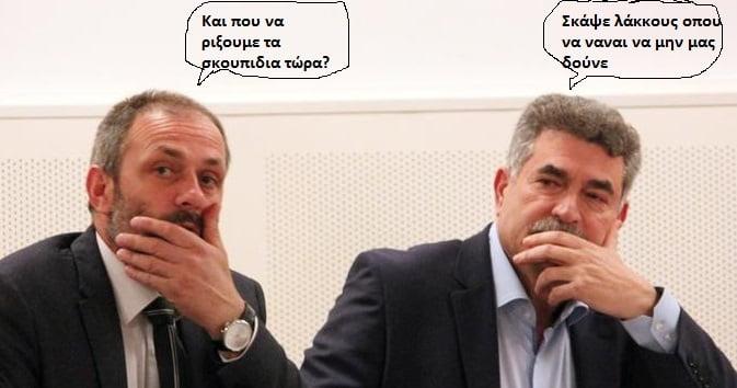 Photo of Ενοχοι κρίθηκαν Δήμαρχος και Αντιδήμαρχος Κέρκυρας από το Τριμελές Δικαστήριο.