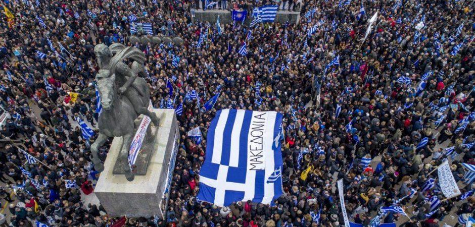 Photo of Τελεσίγραφο Παμμακεδονικών Ενώσεων σε Τσίπρα: «Αν ξεπουλήσεις την Μακεδονία αναλαμβάνεις την ευθύνη για ότι επακολουθήσει»