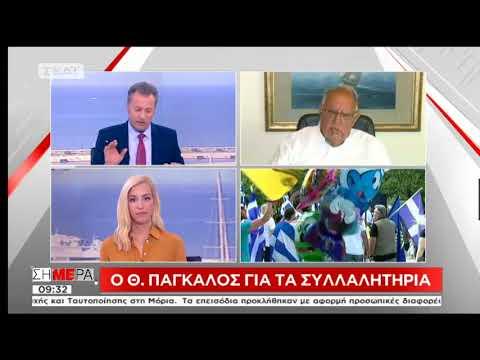 Photo of «Θα πάρουμε τα όπλα, θα τιμωρήσουμε τους προδότες» – «Τσίνισε» ο Πάγκαλος: «Ποια είναι αυτή η κ.Μαρούπα; »