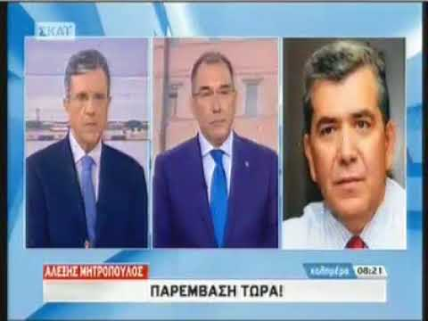 Photo of Αποκαλύψεις Δημ.Καμμένου για τη συμφωνία με τα Σκόπια.Τι τραγικα προκύπτουν…μέχρι την σημερινή διαγραφή του..
