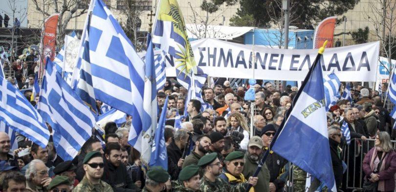 Photo of Σε 21 πόλεις σήμερα συλλαλητήρια για τη Μακεδονία