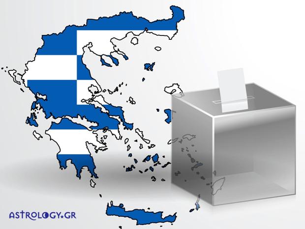 Photo of Αλλοι δυο βουλευτες της ΑΝΕΛ ετοιμάζονται για έξοδο – Θεοδωράκης: «Δεν Θα Στηρίξω Τσίπρα, Πάμε Σε Εκλογές» ΠΟΛΙΤΙΚΗ –