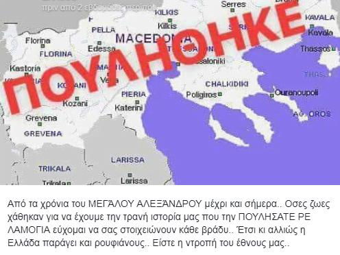 Photo of Γενική κινητοποίηση στην Αθηνα την Παρασκευή στο Σύνταγμα για την προδοσία στο Μακεδονικό