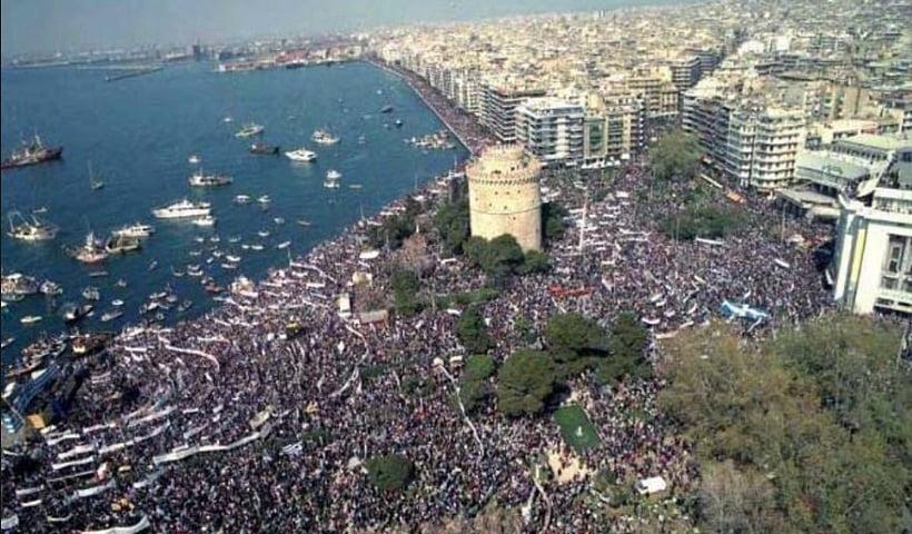"""Photo of Ξεκίνησαν την αποδόμηση από την δήθεν """"κυβέρνηση"""" όσων αντιδρούν: «Επαγγελματίες πατριώτες όσοι συμμετέχουν στα συλλαλητήρια»"""