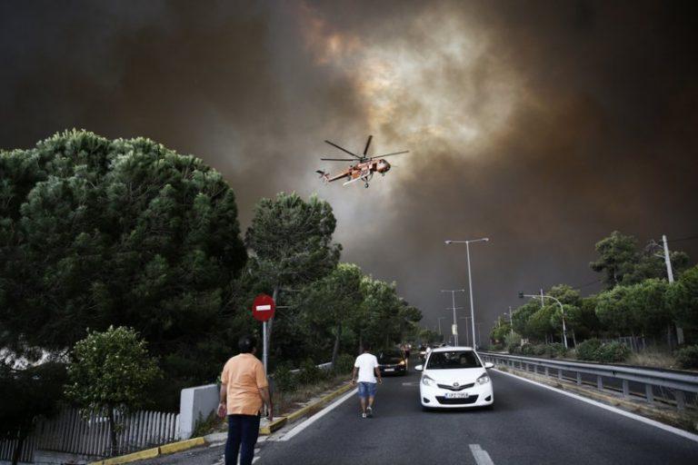 Photo of Καίνε την αττική.Σε κατάσταση έκτακτης ανάγκης..Φόβοι και για νεκρούς