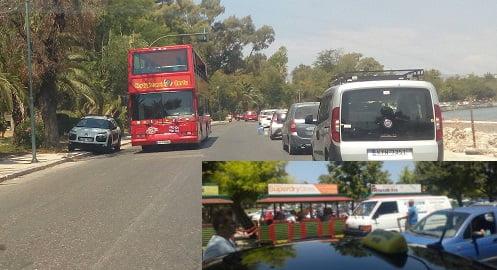 Photo of Αυτες ειναι ΜΠΙΖΝΕΣ απο Νικολούζο προς Ιδιωτικά συμφέροντα..Τρένα ,κόκκινα λεωφορεία και σκουπίδια!!!