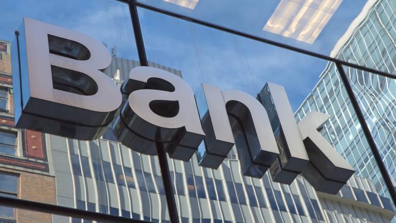 Photo of Eδωσαν 300 δις για ανακεφαλαιοποίηση στις Τράπεζες..Το συγχρονο εγκλημα για να τη γενοκτονια της Χωρας