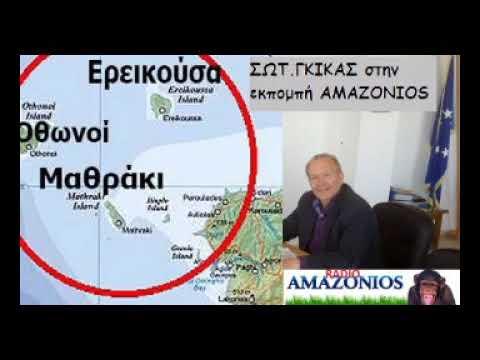 Photo of O Στεφανος Γκικας (πρ.βουλευτής) για τη γραμμή των Διαποντίων. Κατατέθηκε ερώτηση στη Βουλή.