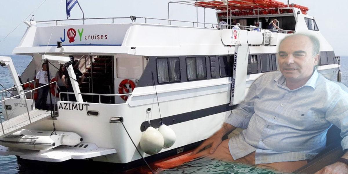 Photo of Για να μην αλλαξουν τους κανονισμούς του 1970 επιδότηση σε  πλοίο μόνο για επιβάτες και  χωρίς ΙΧ  για τα Διαπόντια!!!!!