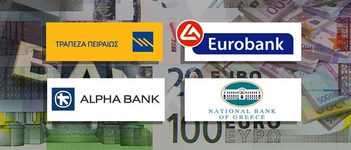 Photo of 97  χρονάκια το πρόβλημα με τις τράπεζες…Θα περάσουν!!!
