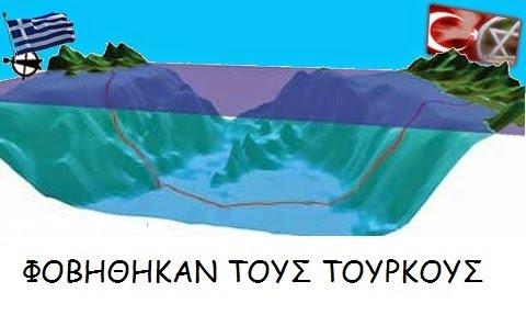 Photo of Ο Τσίπρας πηρε πίσω την επέκταση στο Ιονιο των χωρικών υδατων σε 12 μιλια μετα τις Τουρκικές απειλές!!!
