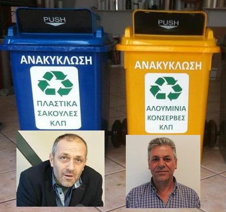 Photo of Ο Νικολούζος ανακυκλώνει τη καρέκλα του Αντιδημάρχου Καθαριότητας χωρίς λύση ..Θάβουν τη Κέρκυρα με τα σκουπίδια (video)