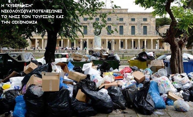 Photo of Νέκρα στη Καθαριότητα..Εισπράττουν τις αποζημιώσεις τους και είναι έτοιμοι να τα ξανά – ρίξουν σε εργολάβους…